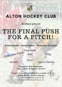 AHC - The Final Push for a Pitch Party!
